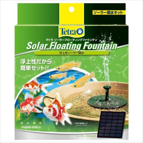 Tetra(テトラ) ソーラー フローティングファウンテン 12個 70825  【abt-1420310】【APIs】