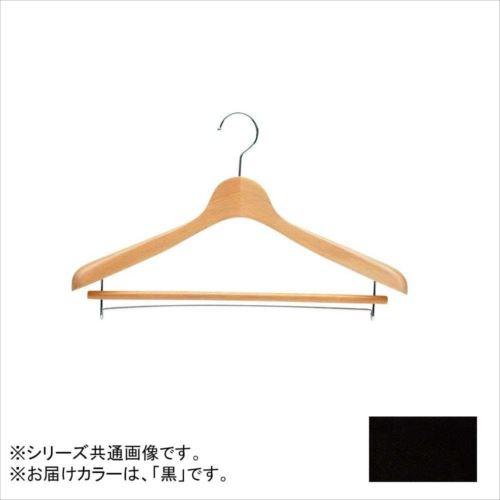 日本製 木製ハンガーメンズ用 黒 5本セット T-4121 バー付 肩幅42cm×肩厚4cm  【abt-1453258】【APIs】