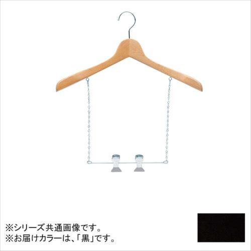 日本製 木製ハンガーメンズ用 黒 5本セット T-5042 ブランコ付 肩幅42cm×肩厚4cm  【abt-1453285】【APIs】