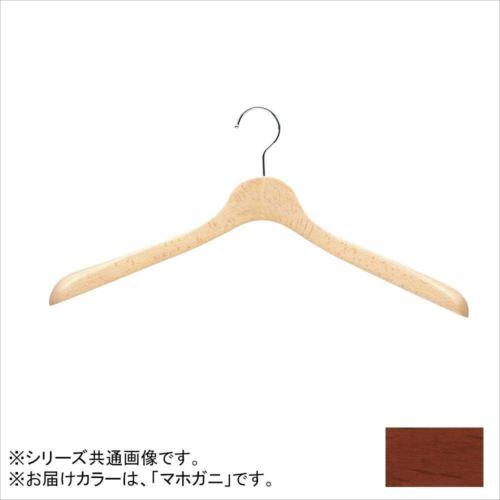 日本製 木製ハンガーメンズ用 マホガニ 5本セット T-5270 肩幅46cm×肩厚4cm  【abt-1453643】【APIs】