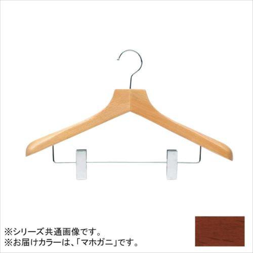 日本製 木製ハンガーメンズ用 マホガニ 5本セット T-5253 クリップ付 肩幅42cm×肩厚4cm  【abt-1453654】【APIs】