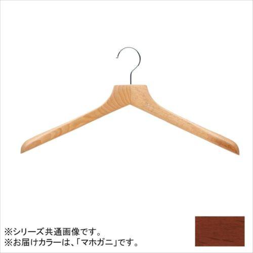 日本製 木製ハンガーメンズ用 マホガニ 5本セット T-5260 肩幅46cm×肩厚4.5cm  【abt-1453655】【APIs】