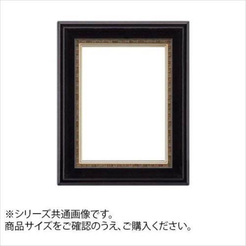 大額 7100 油額 PREMIER F6 鉄黒  【abt-1463809】【APIs】
