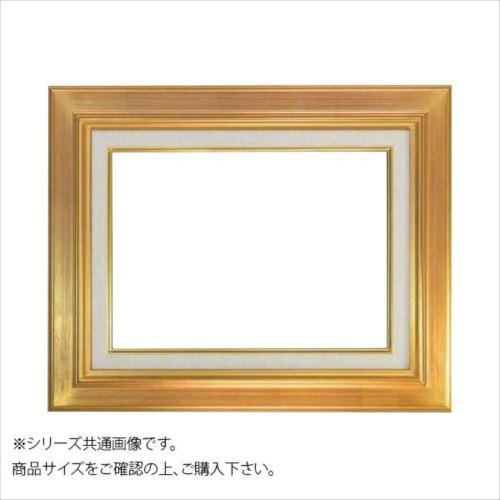 大額 7711 油額 P15 ゴールド  【abt-1464128】【APIs】
