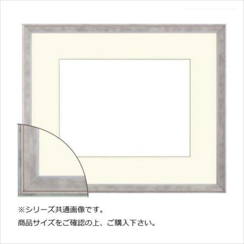 大額 8314 水彩額 ルチアーノ シリーズ F10 ホワイト  【abt-1465387】【APIs】