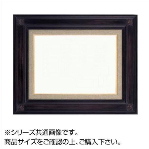 大額 9926N 油額 F20 赤鉄  【abt-1465999】【APIs】