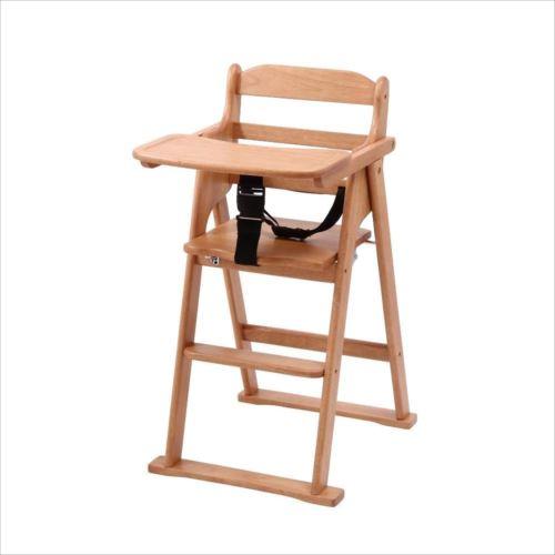 木製折り畳みベビーチェアー NA 17332  【abt-1479949】【APIs】