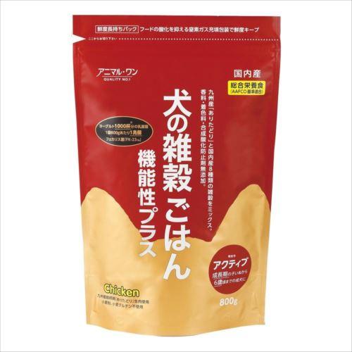 犬の雑穀ごはんアクティブ(チキン) 800g×10入 P31-300  【abt-1496917】【APIs】