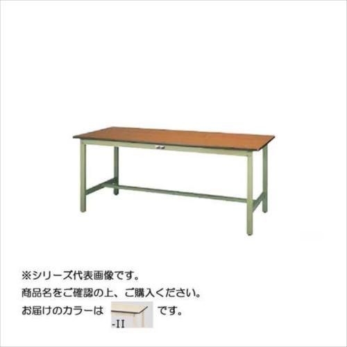 SWP-975-II+S3-IV ワークテーブル 300シリーズ 固定(H740mm)(3段(浅型W394mm)キャビネット付き)  【abt-1497471】【APIs】