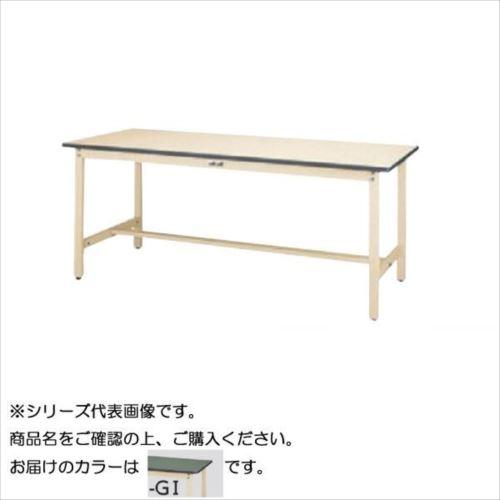 SWR-1275-GI+L3-IV ワークテーブル 300シリーズ 固定(H740mm)(3段(浅型W500mm)キャビネット付き)  【abt-1498028】【APIs】