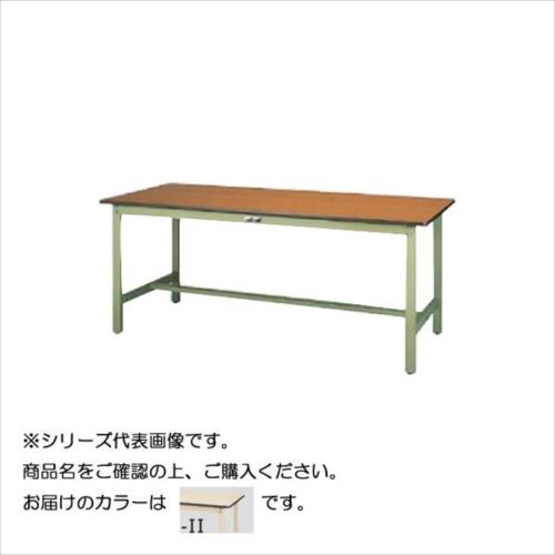 SWPH-1275-II+L3-IV ワークテーブル 300シリーズ 固定(H900mm)(3段(浅型W500mm)キャビネット付き)  【abt-1498070】【APIs】