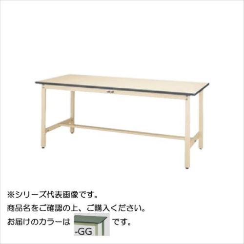 SWRH-1275-GG+L3-G ワークテーブル 300シリーズ 固定(H900mm)(3段(浅型W500mm)キャビネット付き)  【abt-1498092】【APIs】