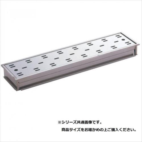 サヌキ ハイとーる深型  200mmタイプ 398×198×55 FM20-40D  【abt-1505724】【APIs】