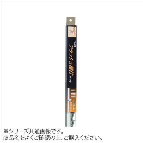 サヌキ フラッシュ棚柱セット 1820mm ホワイト LA-502SET  【abt-1505832】【APIs】