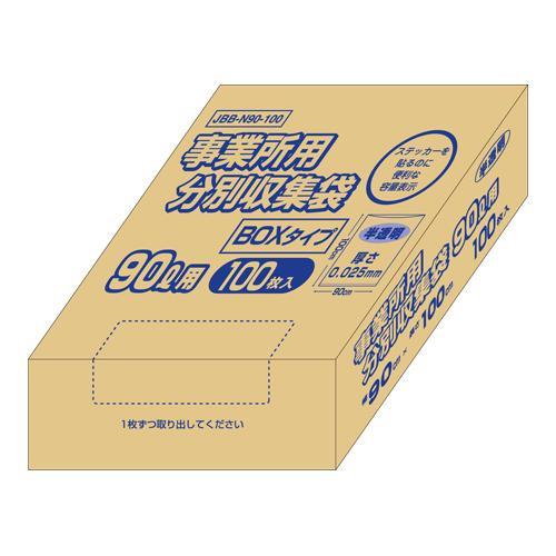 オルディ 容量表示事業所用分別収集袋90LBOX 半透明100P×4箱 10240302  【abt-1513578】【APIs】