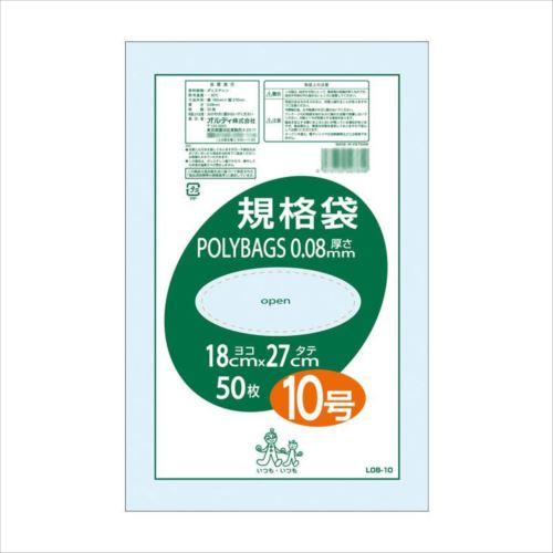オルディ ポリバッグ 規格袋10号0.08mm 透明50P×40冊 10866901  【abt-1513699】【APIs】