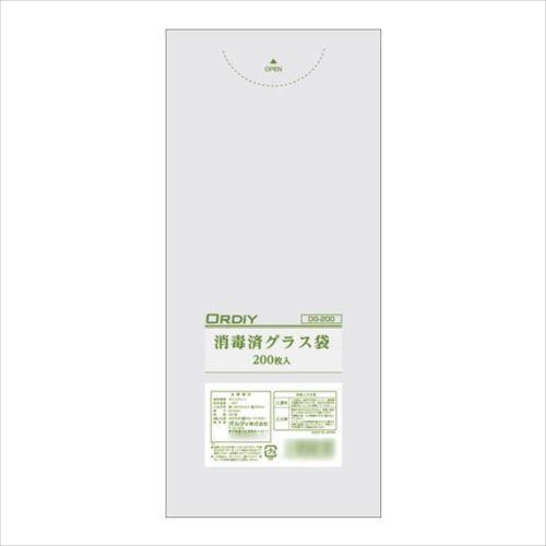 オルディ 消毒済みグラス袋 半透明200P×50冊 Q00188102  【abt-1513861】【APIs】