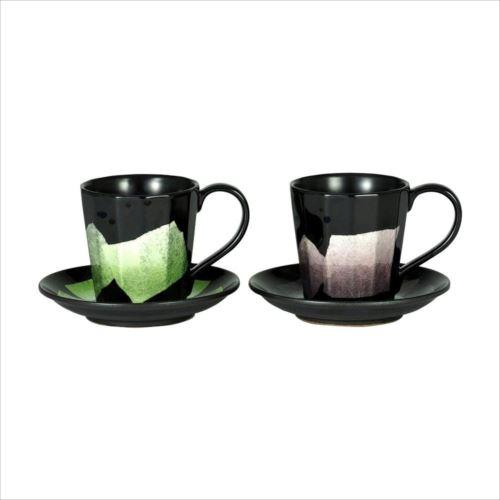 九谷焼 ペアコーヒー 銀彩 200cc N135-04  【abt-1525821】【APIs】
