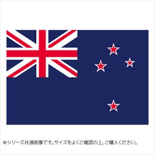 N国旗 ニュージーランド No.1 W1050×H700mm 23295  【abt-1489624】【APIs】:家具・インテリア雑貨のMashup