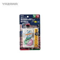 YAZAWA(ヤザワ) 海外旅行用変圧器 マルチ変換プラグ(A/C/O/BF/SEタイプ) HTDM130240V1500W  【abt-1017553】【APIs】