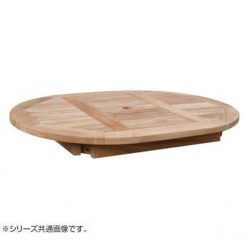 コンビネーションテーブル 楕円形天板1807 36370  【abt-1562521】【APIs】