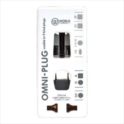 海外旅行用電源プラグ OMNI-PLUG TPA-OMN-WH ホワイト  【abt-1277822】【APIs】
