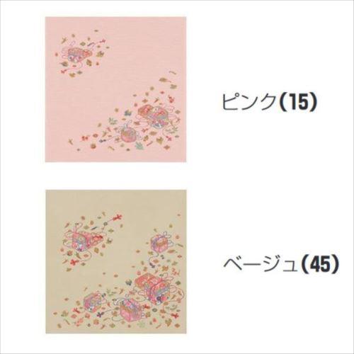 宮井 ふろしき 絹45cm幅 華小箱  【abt-1364910】【APIs】