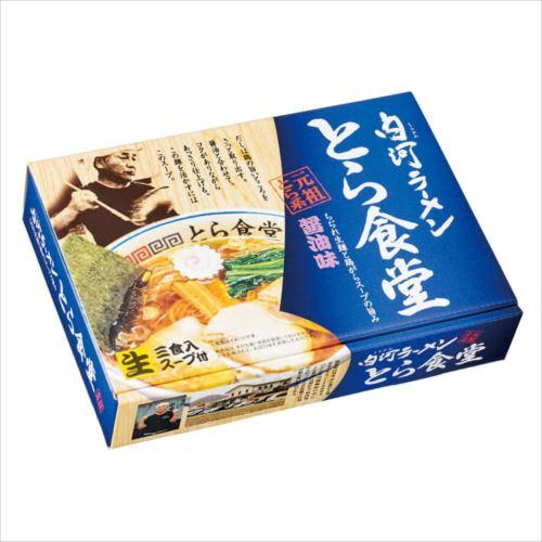 ちぢれ生麺と鶏がらスープの旨み。 銘店ラーメンシリーズ 白河ラーメン とら食堂 (大) 3人前 20セット PB-20  【abt-1410852】【APIs】 (軽税)