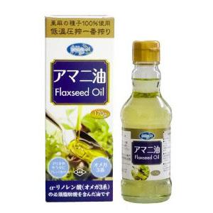 朝日 アマニ油 170g 1ケース(12本入)  【abt-1064542】【APIs】 (軽税)