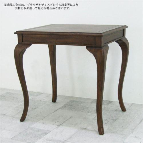 ウェール コーヒーテーブル 28585  【abt-1117271】【APIs】