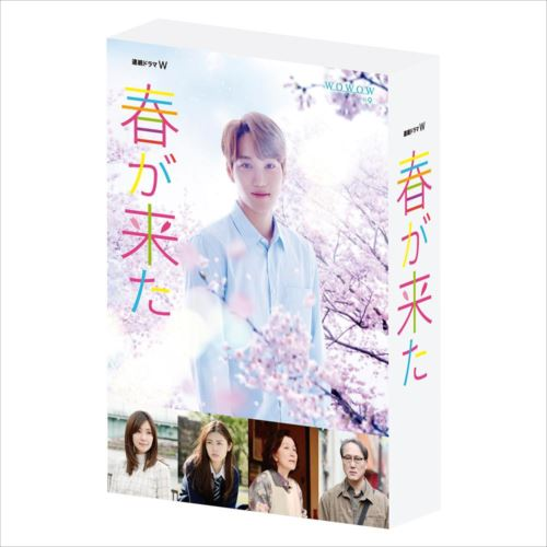 連続ドラマW 春が来た Blu-ray BOX TCBD-0749  【abt-1278804】【APIs】