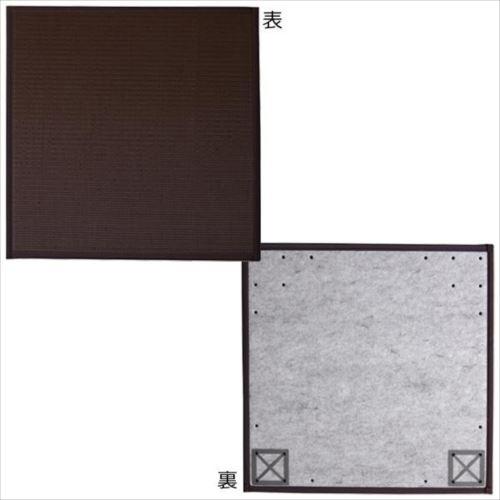 ポリプロピレン 置き畳 ユニット畳 『スカッシュ』 ブラウン 82×82×1.7cm(4枚1セット) 軽量タイプ 8611220  【abt-1287300】【APIs】