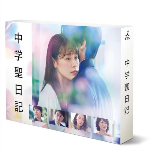 中学聖日記 DVD-BOX TCED-4412  【abt-1298835】【APIs】