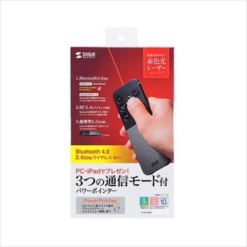 サンワサプライ 2.4G&ブルートゥースパワーポインター LP-RF108DS  【abt-1316639】【APIs】