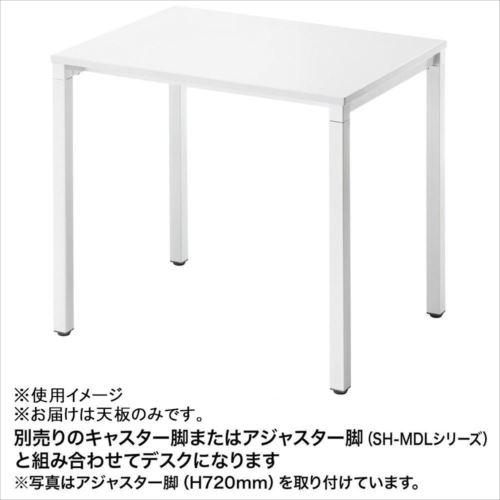 サンワサプライ SH-MD天板 SH-MDT8060P  【abt-1392727】【APIs】