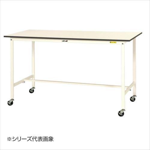 山金工業(YamaTec) SUPHC-1590-WW ワークテーブル150シリーズ 移動式(H1036mm) 1500×900mm  【abt-1413316】【APIs】