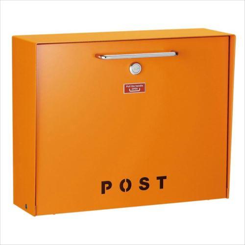 美濃クラフト かもんポスト Deturn デターン ゴールドオレンジ DTN-GO  【abt-1439739】【APIs】