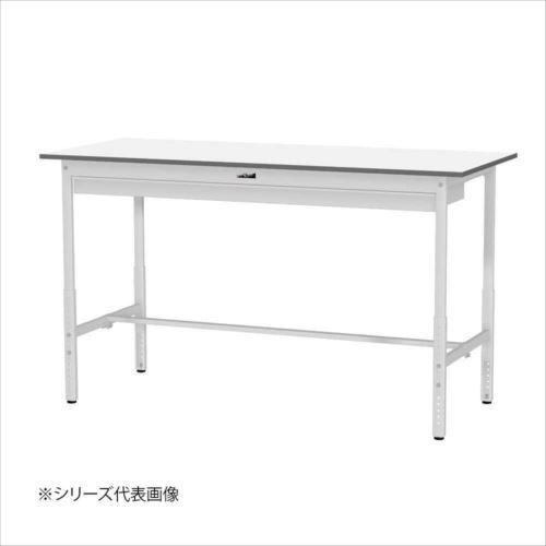 YamaTec SUPAH-1860W-WW ワークテーブル 150シリーズ 高さ調整(H900~1200mm)(ワイド引出し付き)  【abt-1488387】【APIs】