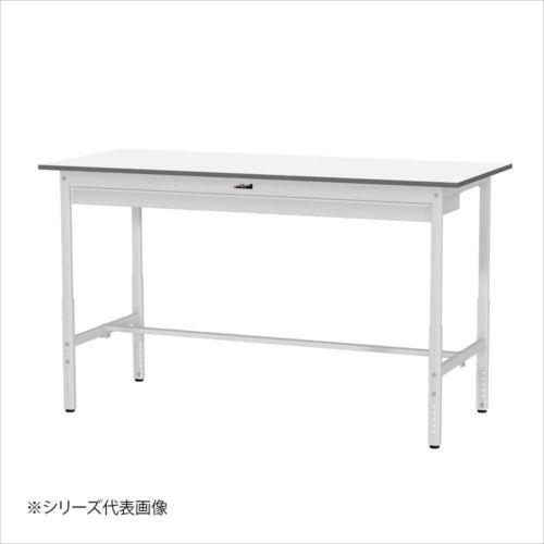YamaTec SUPAH-1560W-WW ワークテーブル 150シリーズ 高さ調整(H900~1200mm)(ワイド引出し付き)  【abt-1488390】【APIs】
