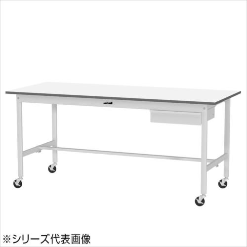 YamaTec SUPC-1275U-WW ワークテーブル 150シリーズ 移動(H826mm)(キャビネット付き)  【abt-1488535】【APIs】