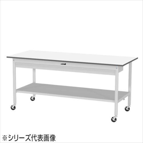 YamaTec SUPC-1260WTT-WW ワークテーブル 150シリーズ 移動(H826mm)(全面棚板・ワイド引出し付き)  【abt-1488589】【APIs】