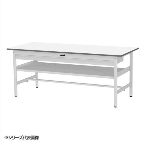 YamaTec SUP-1575WF-WW ワークテーブル 150シリーズ 固定(H740mm)(中間棚板・ワイド引出し付き)  【abt-1488692】【APIs】