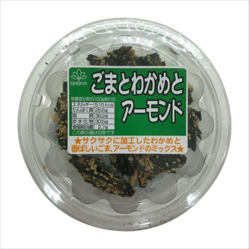 扇屋食品 ごまとわかめとアーモンド(45g)×96個  【abt-1504872】【APIs】 (軽税)