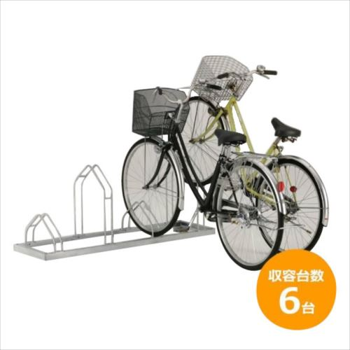 ダイケン 自転車ラック サイクルスタンド CS-ML6 6台用  【abt-1073015】【APIs】