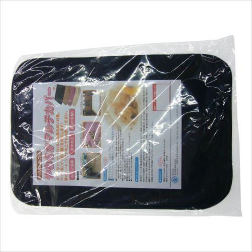 ペット用品 ディスメルdeニット やわらかマルチカバー(防水加工・消臭カバー) 150×250cm ブラック OK209  【abt-1351245】【APIs】