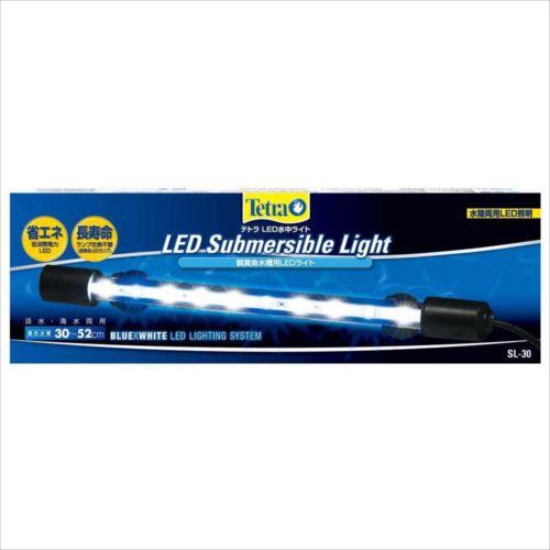 Tetra(テトラ) LED水中ライト SL-30 (適合水槽30~52cm) 12個 73348  【abt-1420351】【APIs】