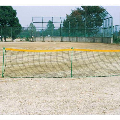 外野フェンス(A) B-746  【abt-1507761】【APIs】