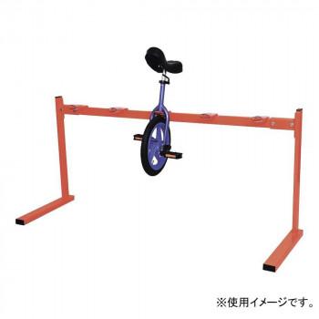 組立式 一輪車整理台55 A-244  【abt-1507855】【APIs】
