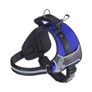 ファープラスト ヘラクレス 犬用ハーネス L ブルー 75468425  【abt-1567099】【APIs】