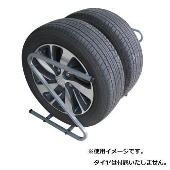 オリジナル タイヤラック Lサイズ AMEX-C05L  【abt-1568289】【APIs】